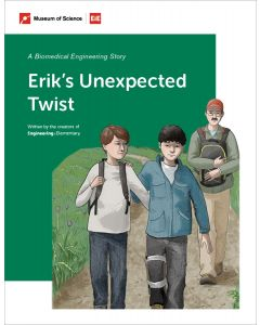 Erik's Unexpected Twist Digital Storybook