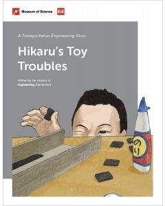 Hikaru's Toy Troubles Digital Storybook