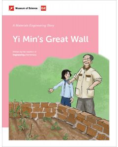 Yi Min's Great Wall Digital Storybook